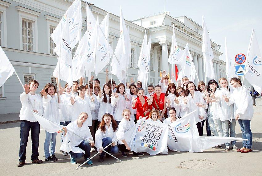 Казань 2013