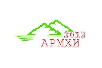 Форум  «Армхи 2012» открыт для спортивных волонтеров