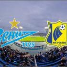 Бухаров выйдет в стартовом составе «Ростова» против «Зенита»