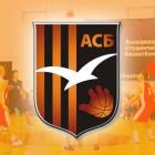 Команда Запада выиграла баскетбольный Матч звезд АСБ