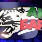Ак Барс: кадровые перестановки в клубе не рассматривались