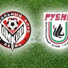 «Рубин» обыграл «Амкар» со счётом 2:0