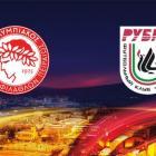 Онлайн трансляция матча «Олимпиакос» - «Рубин»