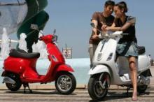 Прокат скутеров в Казани
