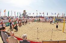 Центр пляжного волейбола «Казанка»