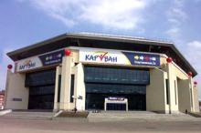 Баскет-холл