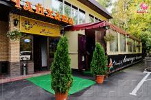 Ресторан на рязанском проспекте