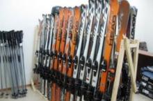 Прокат горных лыж «Ski Rent»