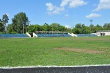 Стадион «Тасма»