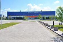 Спортивный комплекс «Ватан»