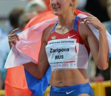 Зарипова завоевала золотую медаль