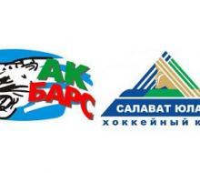 «Ак Барс» с «Салаватом Юлаевом» поборются за путевку в полуфинал Кубка Гагарина
