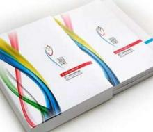 Началась продажа официальных ваучеров Универсиады 2013