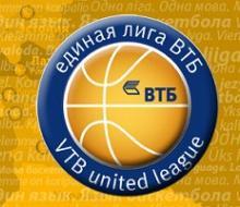 УНИКС прекратил борьбу за медали Единой лиги ВТБ