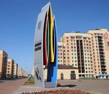 Деревня Универсиады в Казани официально открыта