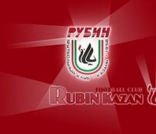 «Рубин» одержал победу над «Амкаром»