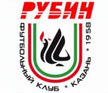 «Рубин» один из лучших российских клубов