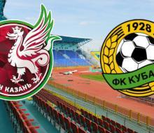 Матч «Рубин» — «Кубань» пройдет на Центральном стадионе