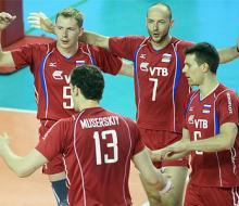 Россия стала чемпионом Мировой Лиги