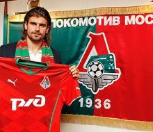«Локомотив» подписал бывшего защитника «Ниццы»