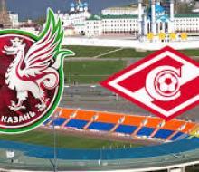 Матч между «Рубином» и «Спартаком» перенесен на первое августа