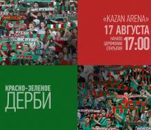 "Сорокин: «Ждем на ""Локомотив"" аншлаг»"