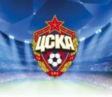 УЕФА смягчил наказание для ЦСКА