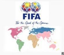 Россия опустилась на 31-ое место в обновленном рейтинге сборных ФИФА