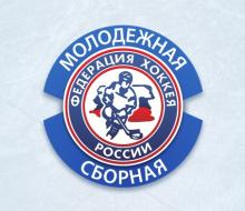 Назван состав молодежной сборной России на ЧМ