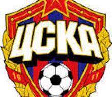 ЦСКА одержал волевую победу в Томске
