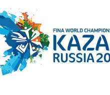 15 апреля начнется продажа билетов на церемонию открытия водного ЧМ-2015 в Казан