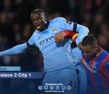 «Манчестер Сити» потерпел неожиданное поражение