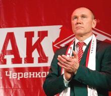 Родионов назначен на пост генерального директора «Спартака»