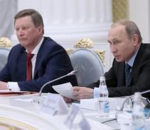 Путин: «Отдельного обсуждения требует футбол»