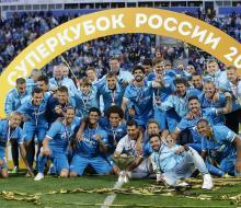 «Зенит» стал обладателем Суперкубка России 2015