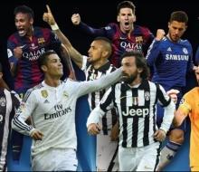 УЕФА определил десятку лучших футболистов Европы