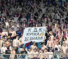 КДК наказал ЦСКА за баннер в свой адрес
