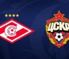 ЦСКА призвал своих болельщиков к порядку на матче со «Спартаком»