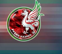 «Рубин» обыграл «Кубань» и одержал первую победу в чемпионате