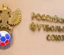 «Сибири» и «Тосно» запретили приобретать новых игроков