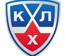Минспорта объявило о лимите на легионеров в КХЛ