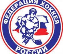 Утвержден приказ о лимите на легионеров в российском хоккее