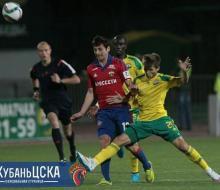 ЦСКА обыграл «Кубань» и продолжил победную серию