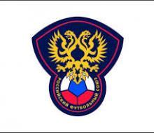 Россия может сыграть с Хорватией 17 ноября в Краснодаре