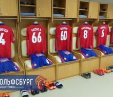 Стали известны составы ЦСКА и «Вольфсбурга»
