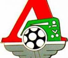 «Локомотив» с минимальным счетом одолел «Кубань»