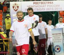 «Рубин» проиграл «Тереку» в ретро-матче