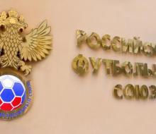 РФС опроверг слухи об утверждении Черчесова на пост тренера сборной