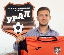 «Урал» подписал Павленко