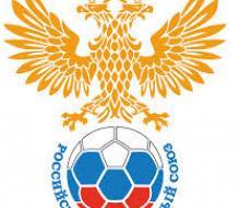 Россия проведет товарищеские матчи с Турцией и Ганой